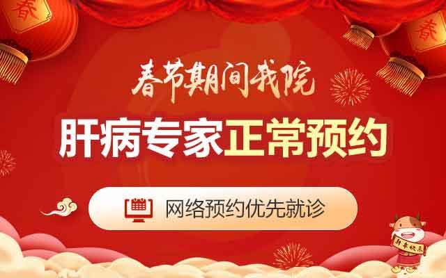 河南省医药院附属医院春节期间正常预约、为您的健康保驾护航